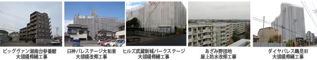 ファイル jisseki2012.jpg